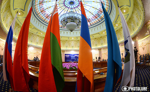 "Customs duty rates for imports of ""sensitive"" goods to Armenia and other EEU member countries will be zeroed"