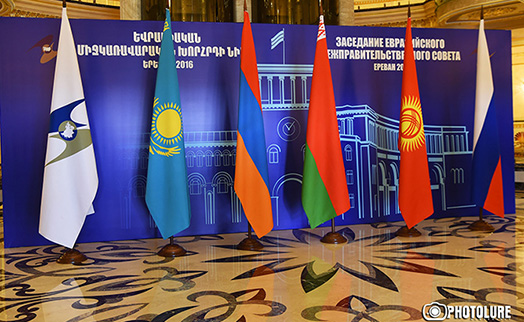 EEU may introduce single currency after 2015, Russian minister says
