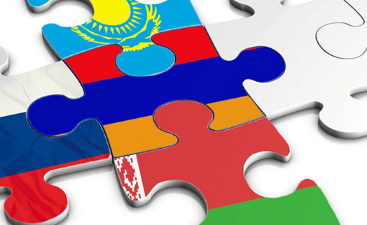 Eurasian Development Bank proposes creation of single currency for Eurasian Economic Union space