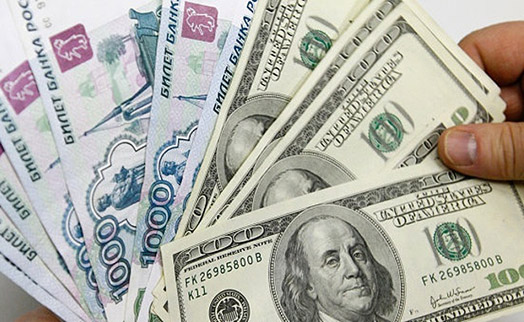 Armenian central bank's forex reserves stand now at record $487.7 million