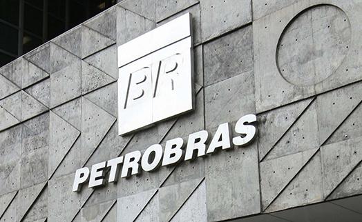 Petrobras разместил облигации на $6,75 млрд.