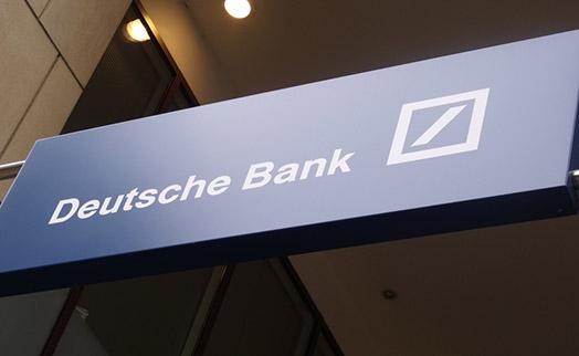 Deutsche Bank прогнозирует потерю 1,5 млрд. евро из-за изменений Налогового кодекса США