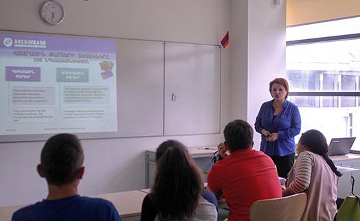 Сотрудники ЗАО «Арэксимбанк-группа Газпромбанка» провели открытый урок в ереванской школе «АЙБ»