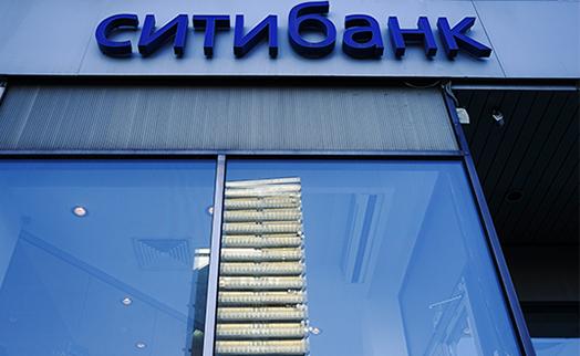 Ситибанк намерен стать виртуальным банком