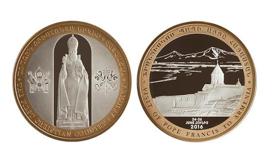 ЦБ Армении выпустил памятную медаль к приезду Папы Римского