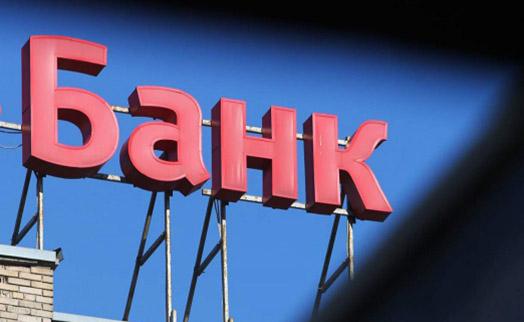 Հայաստանի բանկերը 2019թ.–ն 12,3%–ով ավելացրել են պետբյուջե կատարվող վճարները