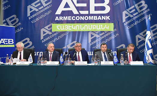 Armeconombank to pay dividends to its shareholders for 2015