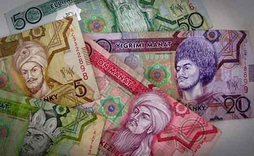 В Туркмении ввели ограничения на продажу валюты