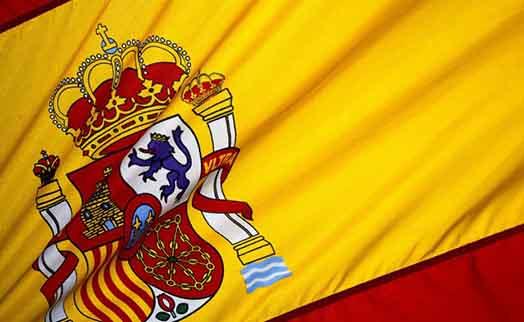 Доходность облигаций Испании упала ниже 1%