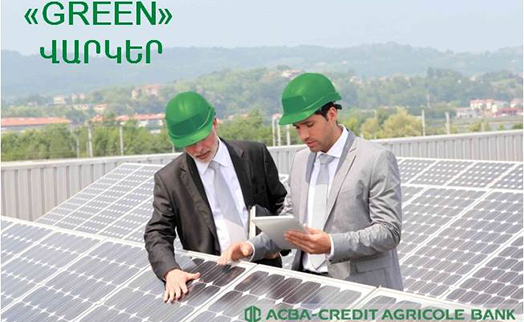 ACBA-CREDIT AGRICOLE BANK'S GREEN LOANS to contribute to environment protection