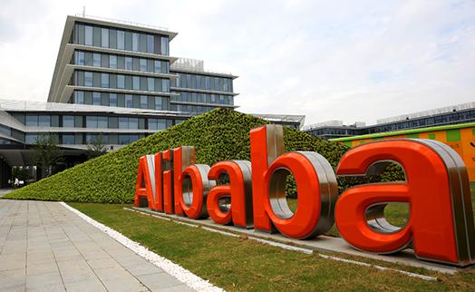 Гонконгская биржа одобрила вторичный листинг Alibaba