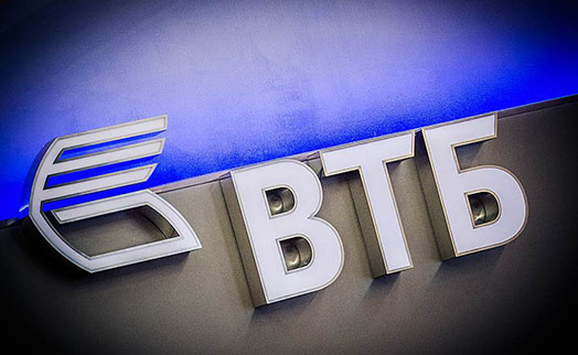VTB Bank (Armenia) Visa and MasterCard holders may receive money transfers immediately on their cards