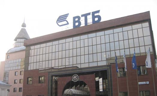 Прибыль ВТБ по МСФО за 8 месяцев составила 26,4 млрд рублей