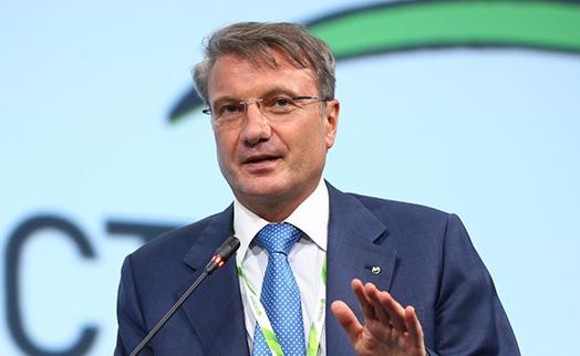 Герман Греф допустил изменение названия Сбербанка