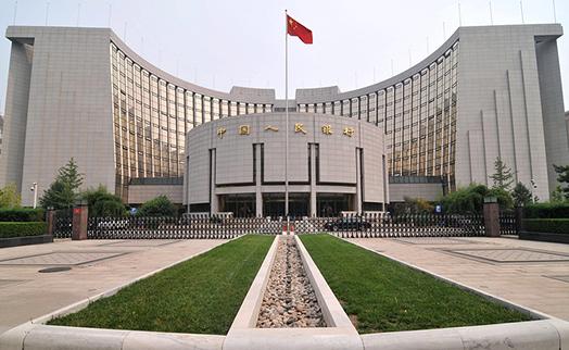 Народный банк Китая готовится к выпуску цифровой валюты на основе блокчейна