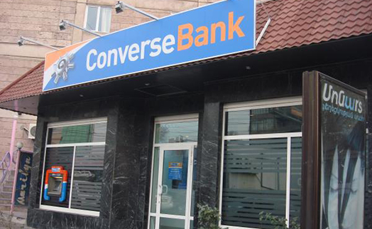 One billion AMD and 10 million USD. Converse Bank listed bonds on Armenia Securities Exchange