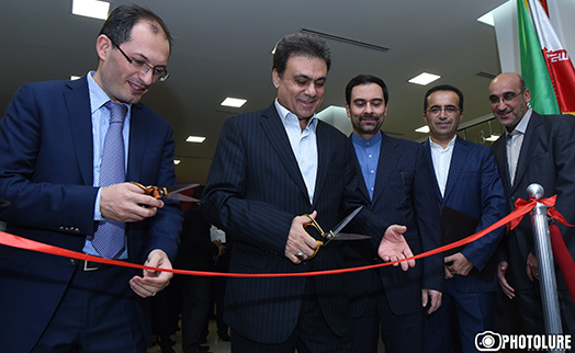 Mellat Bank's new head office opened in Yerevan