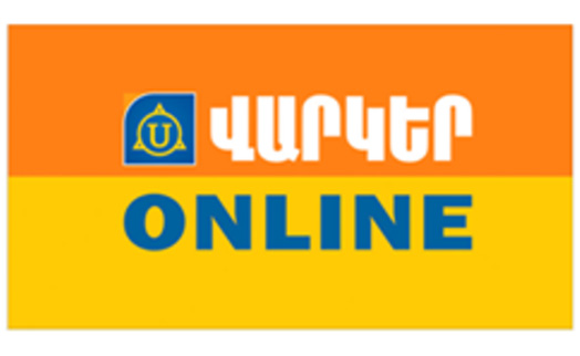 Unibank enlarges opportunities for online loan applications