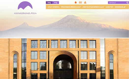 Pan-Armenian Bank transformed into investment fund