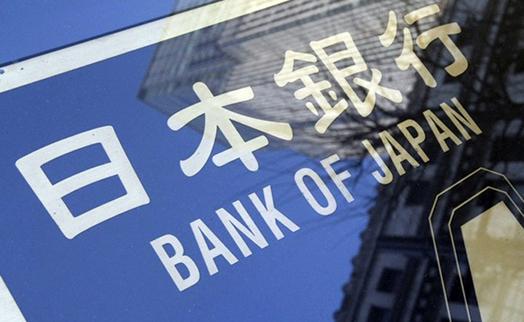ЦБ Японии объявил о неограниченной покупке облигаций