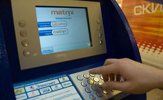Банкоматы и платежные терминалы готовят к ЧМ-2018