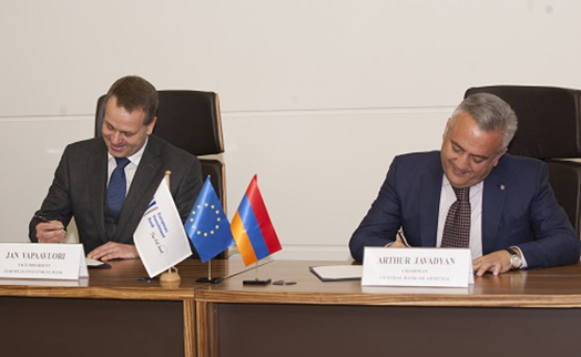 European investment bank  is lending eur 50 million to finance projects promoted by SMEs and MidCap companies in Armenia