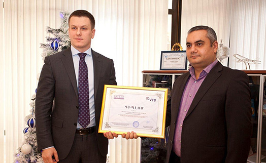 VTB Bank (Armenia) recognized by Gallup International Association as best bank of Armenia