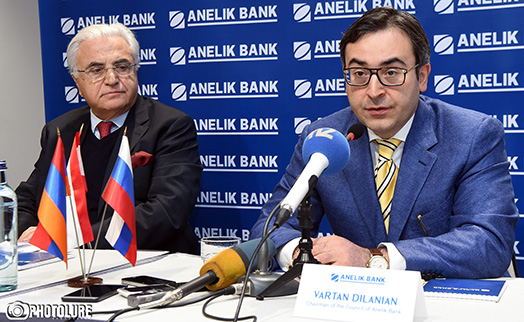 Anelik bank to focus on introduction of IT solutions