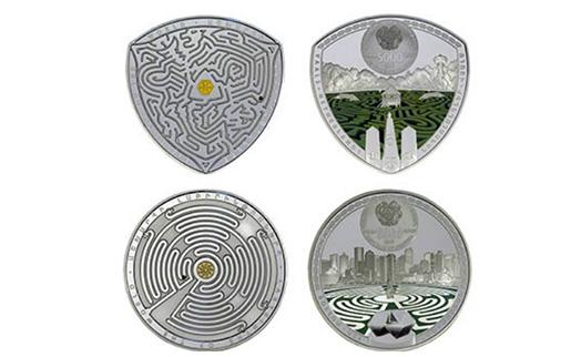 ЦБ Армении выпустил в обращение две памятные монеты стоимостью по 5000 драмов