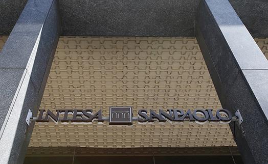 Банк Intesa оштрафован на $235 млн в США