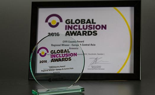 Армения стала региональным победителем международной премии Child & Youth Finance International