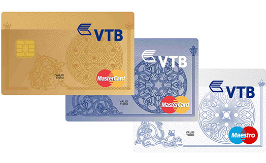VTB Bank (Armenia) MasterCard holders to enjoy 10-percent discounts in duty free zones