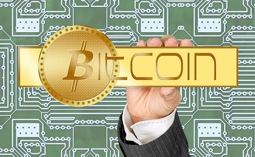 Спрогнозирован курс биткоина на начало 2018 года