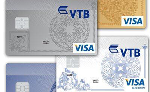 VTB Bank (Armenia) has special offers for its Visa card holders