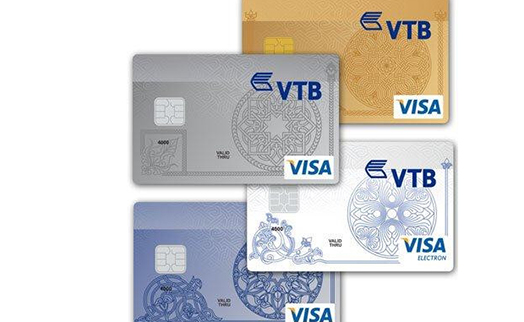 VTB Bank (Armenia) to notify customers by SMS their cards ready for picking up