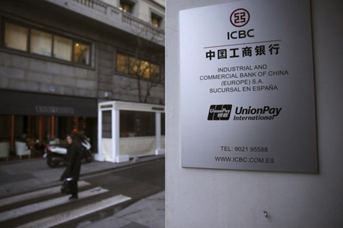 Китайский ICBC стал самым дорогим банком в мире