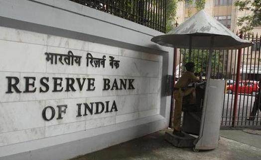 ЦБ Индии не стал менять ключевую ставку