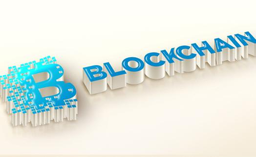 Блокчейн-технологии могут приблизить развитие Армении к мировому уровню