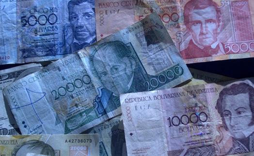 Власти Венесуэлы начали деноминацию национальной валюты на фоне гиперинфляции