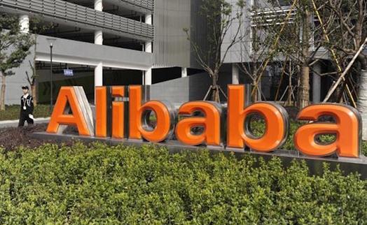 Alibaba ищет блокчейн-защиту от мошенничества