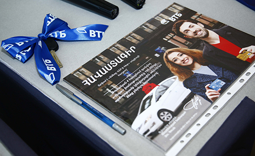 VTB Bank (Armenia) and Visa name winners of marketing campaign 'Winter with VTB'