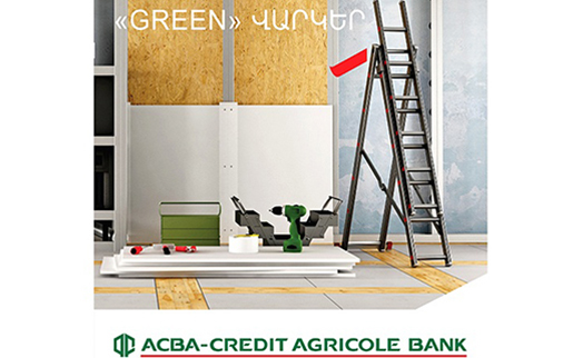 ACBA-CREDIT AGRICOLE BANK offers green loans to SMEs to raise their energy efficiency