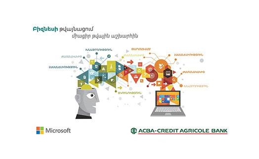 ACBA-CREDIT AGRICOLE BANK and Microsoft seminar on digital technology brings together 250 reps of SME