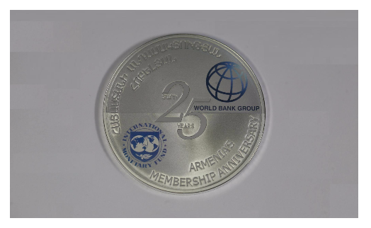 Central bank issues commemorative coin dedicated to 25th anniversary of Armenia's membership in WB and IMF
