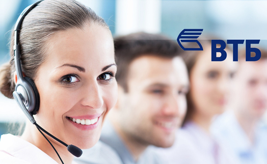 VTB Bank (Armenia) contact center services 3,000 calls every day