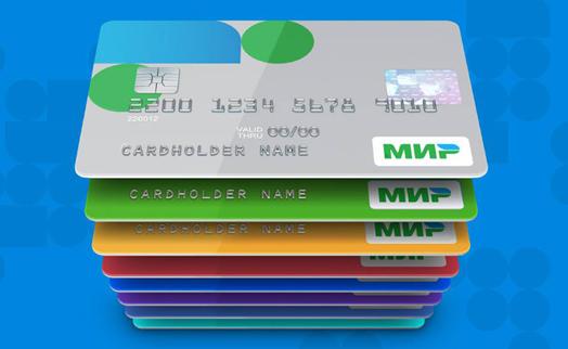 Ամերիաբանկը հայտարարել է Հայաստանում «Միր» վճարային քարտերի սպասարկման մեկնարկի մասին