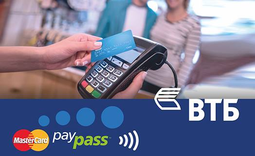 VTB Bank (Armenia) and MasterCard to issue PayPass cards