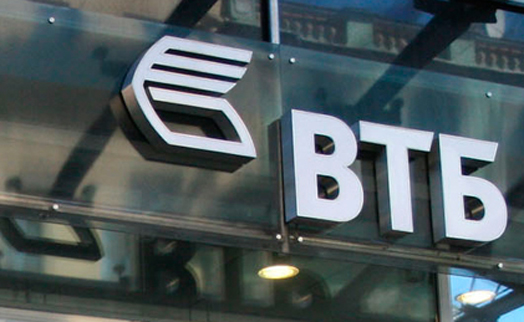 VTB Bank (Armenia) customers able to set banking cards' PIN codes by themselves