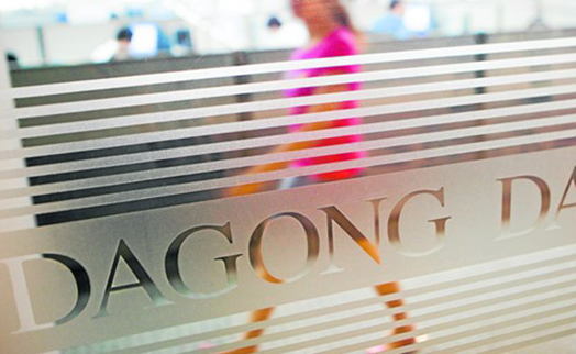 """Агентство Dagong сохранило кредитный рейтинг РФ на уровне А, прогноз """"стабильный"""""""