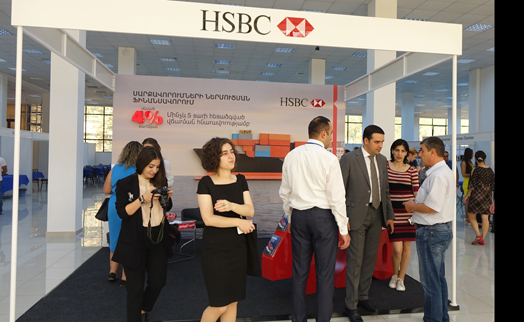 Armenia's SIS completes  investigation of HSBC bank Armenia robbery case